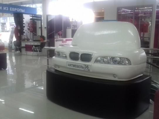 Каприз-Х   57000 руб.