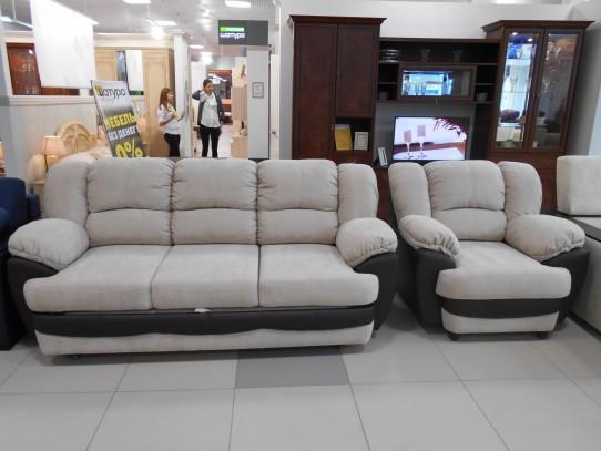 Аляска МДМ (диван+кресло)   60000 руб.